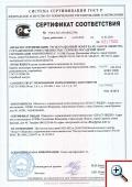 сертификат 18г
